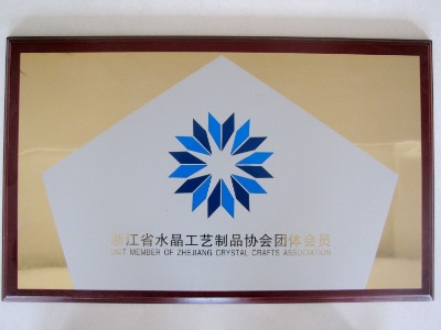 Committee member of Zhejiang Crystal Crafts Association