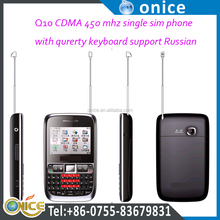"2.36"" Qualcomm QSC1110 cdma 450 mhz mobile phone Q10 in stock support russian language and qwerty keyboard"