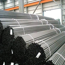 24 inch high precision carbon seamless steel pipe tube weight per meter manufacturer
