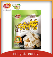 Durian/coconut/papaya fruit nougat candy
