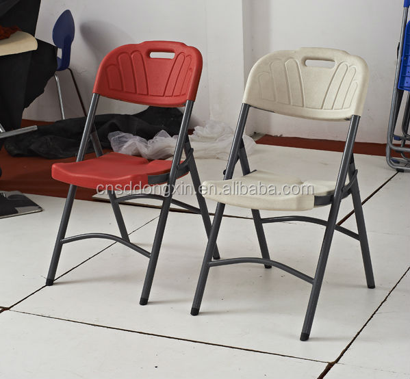 fortable Hdpe Folding Chair Zd66 Buy Folding Chair