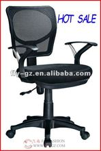swivel office chairs/modern office fabric chair/staff chairs