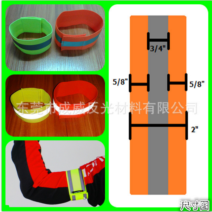 hi vis transparent heat transfer feature self adhesive reflective film material