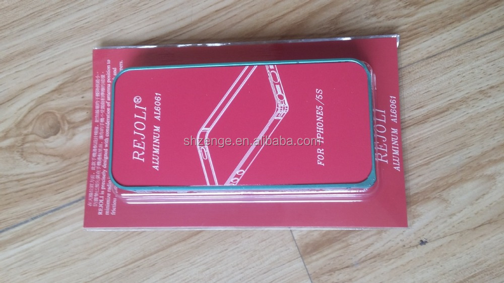 carded blister and plastic package for mobile phone shell, cell phone shell box