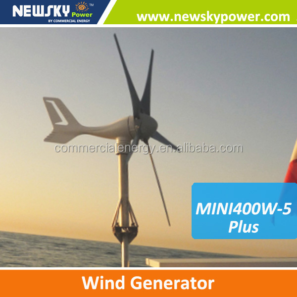 400w-1600w qingdao new product mini wind turbine blades for sale