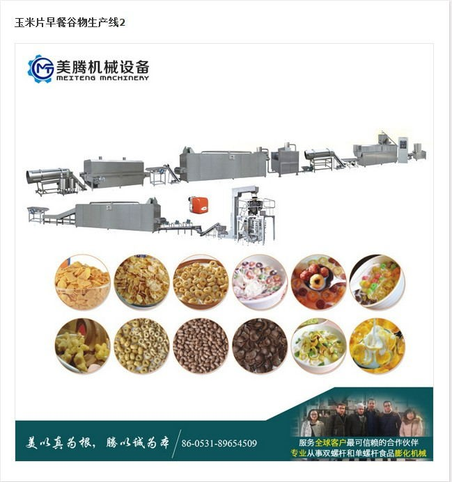 cost-effective Breakfast Cereals Food Machinery