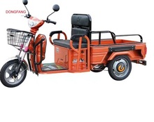 Low price Gasoline Tricycle 150cc 125cc for Africa