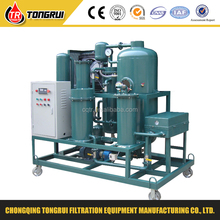 ZJD used oil regeneration/separator disposal machine