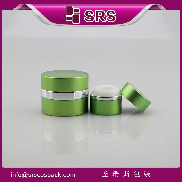 SRS cosmetic luxury aluminum gel jar