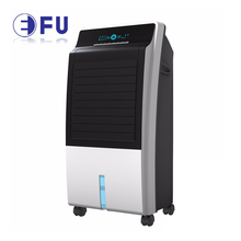 small size water mobile evaporative air cooler