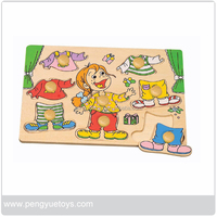 Sweet design dress sorting puzzle Wooden Puzzle for kids
