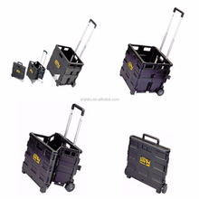 foldable portable folding carrying shopping carts