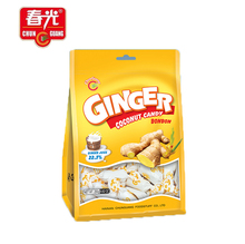 Try to get 10 cartons free! Halal Sweet Ginger Coconut Candy