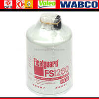 engine fleetguard water fuel separator filter FS1280