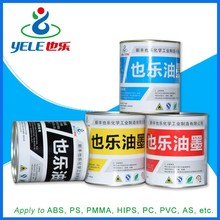 Wear-resistant screen printing ink for PVC