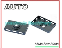 HCS square hole saw for hardwoods, plywood, plastic, drywall and particle boards