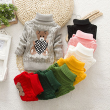 ZH01758B New Design Knitted Pattern Kids Pullover Sweater For kids