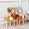 Decorative Children Shoes Changing Wooden Stool Fitting Room Animal Shape Foot Stool