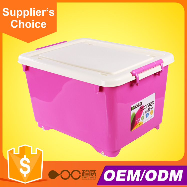 2016New colorful various style attractive design eco-friendly custom waterproof plastic storage box
