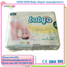 Baby disposable diapers manufacturers fine sleepy soft touch baby diaper