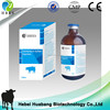 /product-detail/gentamycin-sulfate-injection-veterinary-pharmaceutical-medicine-drug-60566210895.html