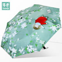 2017 new cheap promotional wholesale Female student Sunscreen Cartoon umbrella