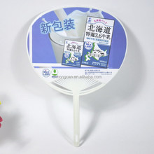PP Type and Plastic hand fan Customized PP hand fan wholesale