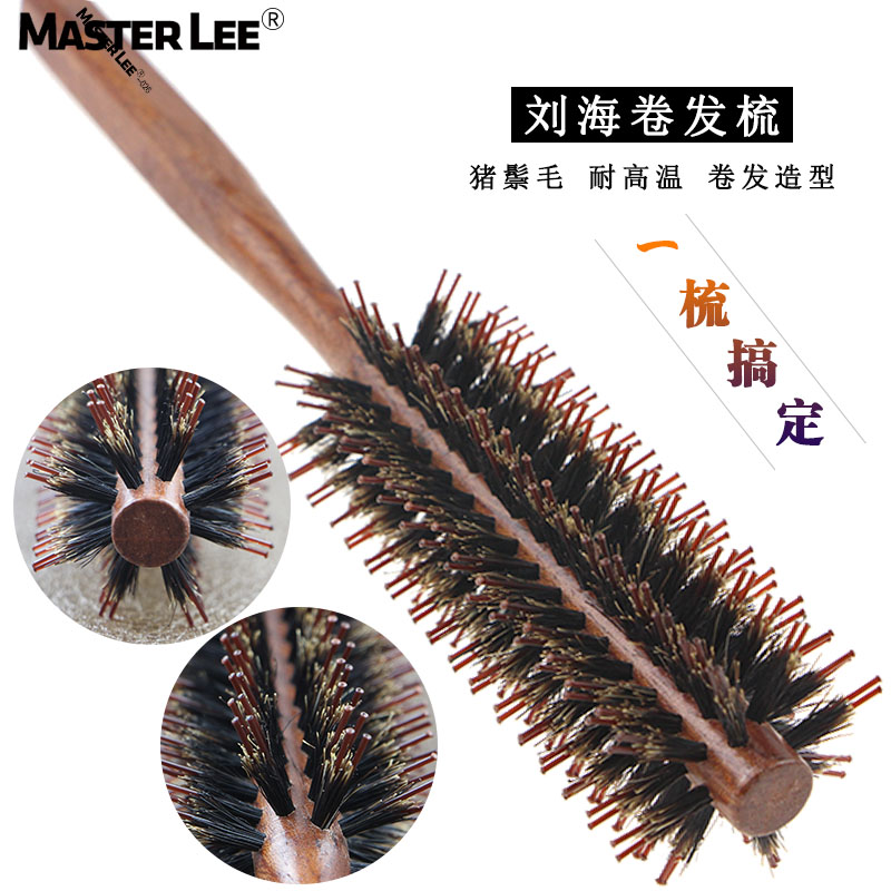 Professional hair brush for black men bristle goody hair dressing round brush cheap price
