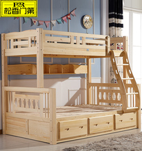 Cheap Used Pine Wood Bunk Beds For Sale
