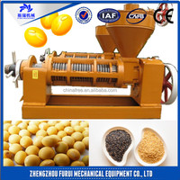 Made in china castor oil extraction/small scale oil extraction machine with low price