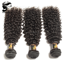 Quality Curly Hair Styles Loose Deep Wave Peruvian Hair Weave Wholesale