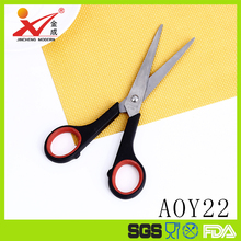AOY232Factory price school scissors/paper cut scissors/Rubber Scissors