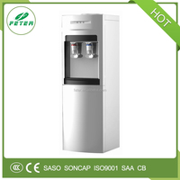 gas water dispenser