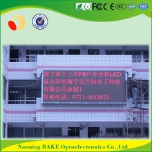 P7 outdoor smd billboard led display led display calculator