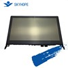 China Wholesale Merchandise lcd monitor price list