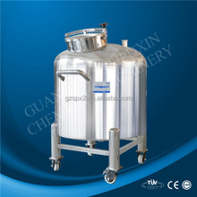 Stainless steel storage container, single wall storage tank with bottom discharge