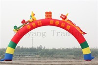Best Quality Inflatable Arch with Dragon and Phoenix, Cheap Inflatable Arch for Sale