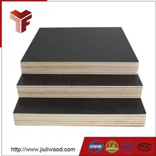 Best price of good product film faced plywood construction plywood poplar pine or birch OEM