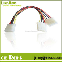 LinkYH-36 Molex 2 Way Twin Internal Power Y Splitter Power Cable Lead Wire for Hard Drive