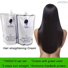 Nice sell good price private label Silky hair rebonding products
