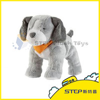 New Style China Cute Dog Best Made Plush Toy