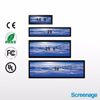 cheap ultra wide display stretched lcd from china