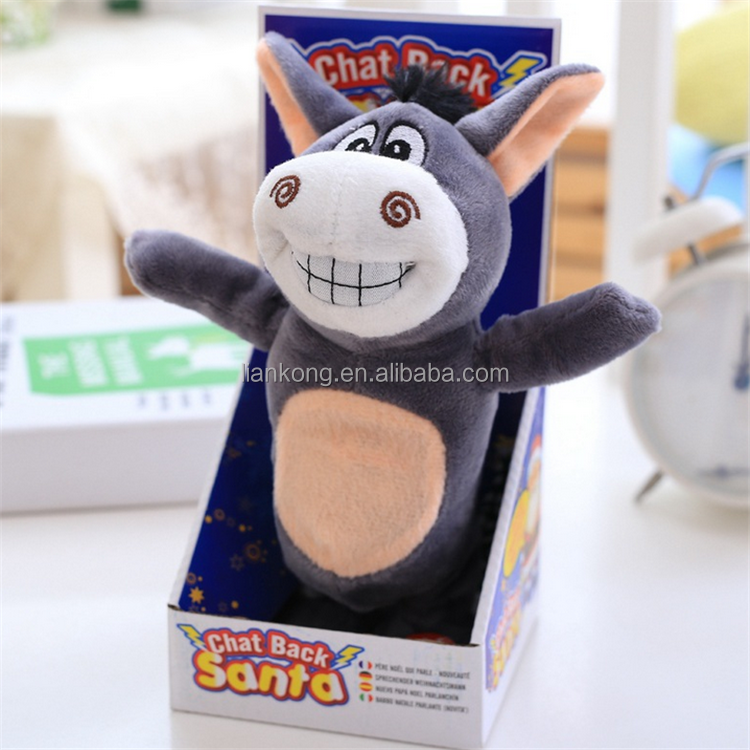 Electric recording hamster doll toy Panda and cow animal plush Repeating speaking toys