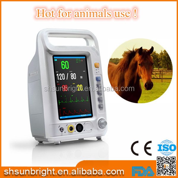 7 inch veterinary multi parameter ambulance human and animals patient monitor