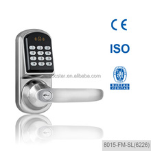 home alarm key unlock multi door access control lock