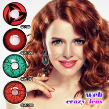 New arrived QN086 magic color rainbow sparkle contact lens
