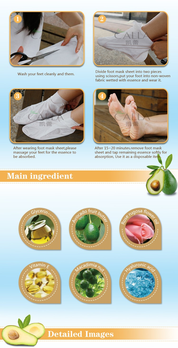 2016 new design massage at home soft foot mask