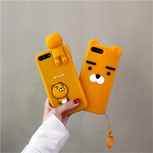 korea newest cute 3D Cartoon Ryan Lion bear soft silicon back cover case for iphone 7 7plus 6 8 plus phone cases with lanyard