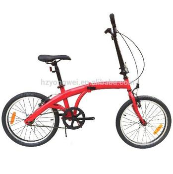 20 inch single speed folding commuter city bike
