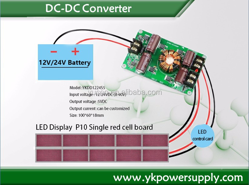 100W bare board 12vdc to 5vdc step down transformer